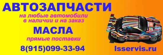 Стойка переднего стабилизатора Nexia/Lanos 2875013AAA