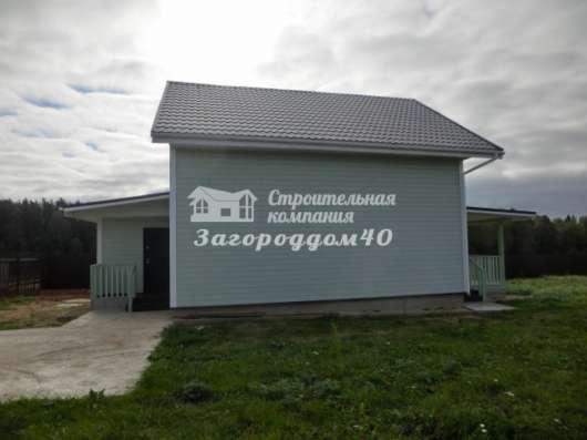 Дом в Боровске. КП Боровики 2. Магистральный газ в доме