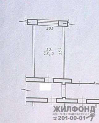 комнату, Новосибирск, Планировочная, 7/1 Фото 1
