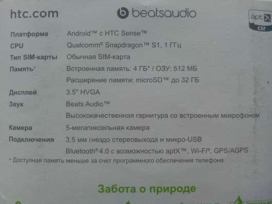 Смартфон HTC Desire 200