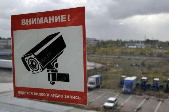 Знаки безопасности от производителя. ГОСТ в Нижнем Новгороде Фото 5