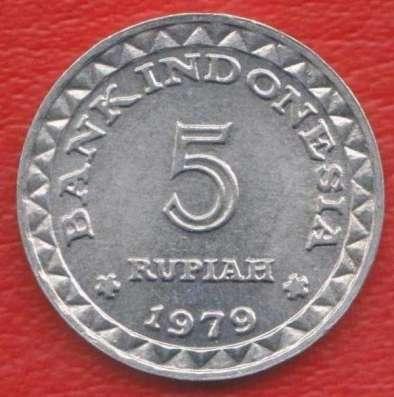 Индонезия 5 рупий 1979 г. в Орле Фото 1