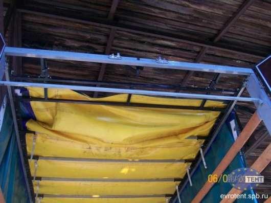 Сдвижные крыши, тенты, тентовые шторы, реклама на тентах, каркасы