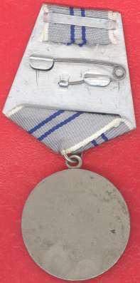 Афганистан медаль За отвагу