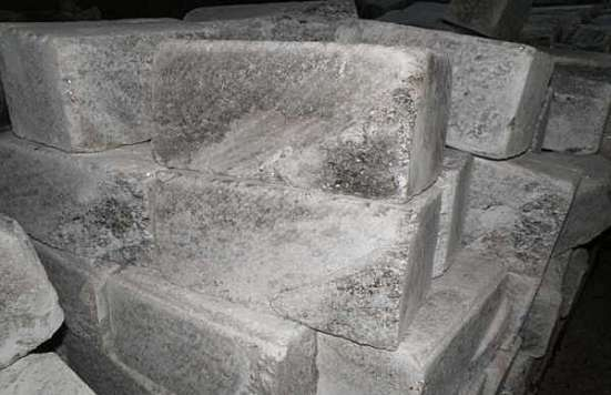 Соль лизунец каменная для животных