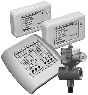 Сигнализаторы САКЗ-МК-1, САКЗ-МК-2, САКЗ-МК-3, САКЗ-МК-3С