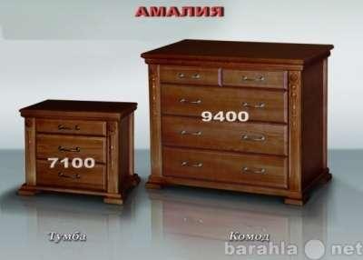 кровать производство Амалия