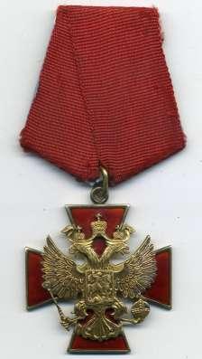 Куплю награды РФ в Санкт-Петербурге Фото 2
