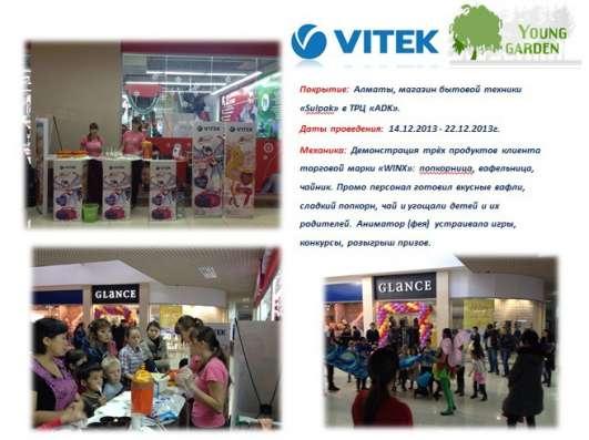 Промо Агенство, BTL, хенгеры, лифлетинг, тайный покупатель в г. Алматы Фото 5