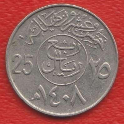 Саудовская Аравия 25 халала 1987 г. 1408 г. хиджры