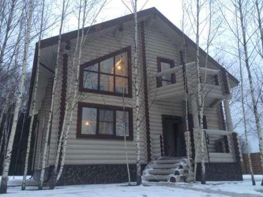 Продам: дом 183 м2 на участке 15 сот, газ