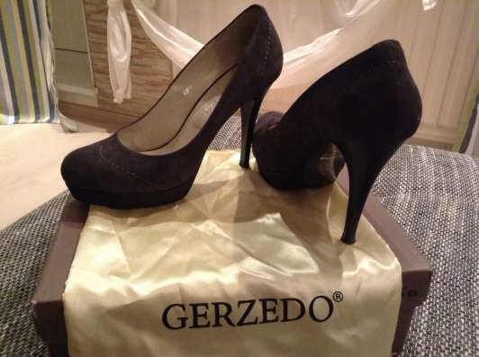 Туфли замшевые серые