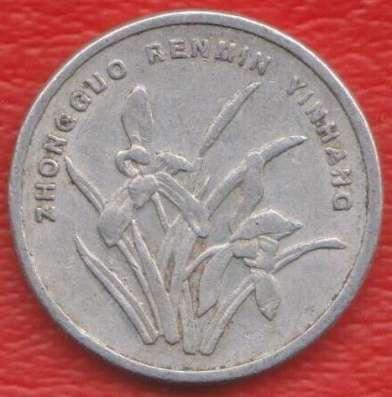 Китай Народная Республика 1 чжао 1999 г