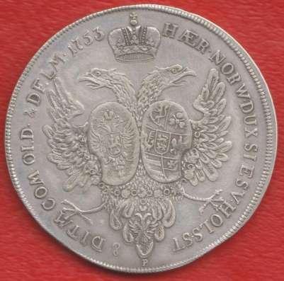 Германия Герцогство Шлезвиг-Гольштейн-Готторп талер 1753 г.