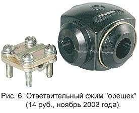 Електричество-шоп в г. Харьков Фото 5