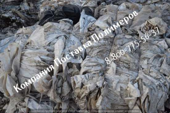 Продажа отходов пленкиПВД в Казани Фото 3