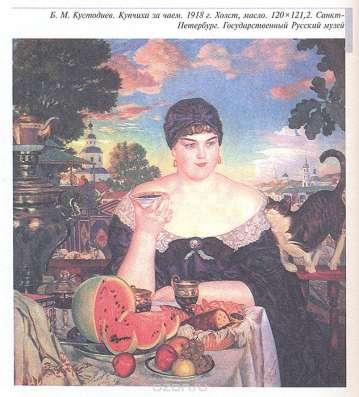Кладезь познания русского искусства в Липецке Фото 1