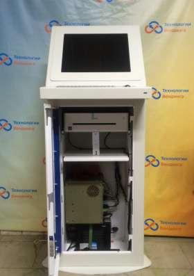 Информационный терминал «Плутон» с принтером А4
