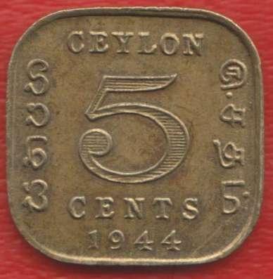 Британский Цейлон Шри-Ланка 5 центов 1944 г