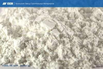 Микрокальцит, микромрамор от URALZSM Уральский завод строитель