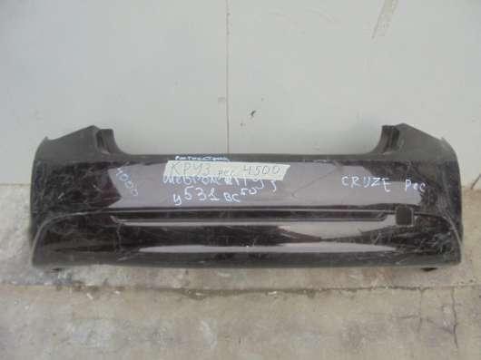 Бампер задний рестайлинг б/у Шевроле Круз (Chevrolet Cruze)