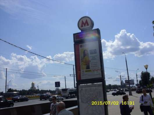 Хостел Снять Койко-место метро Парк Победы