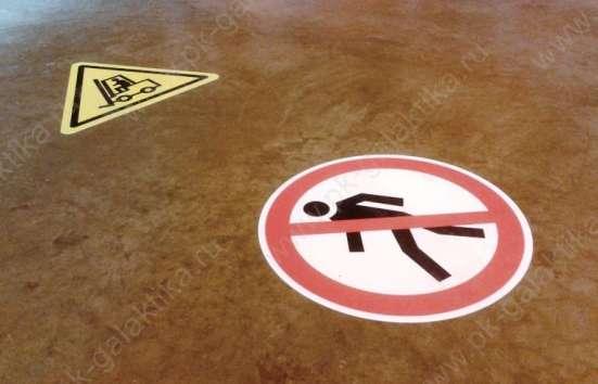 Знаки безопасности от производителя. ГОСТ в Казани Фото 1