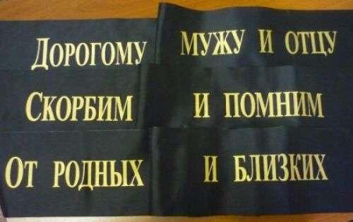 Ритуальные услуги . в г. Минск Фото 1
