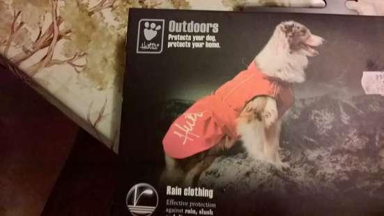 Попона Hurtta для больших собак