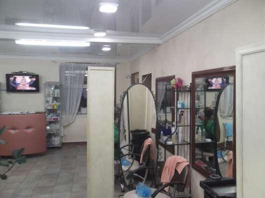 Продается действующий салон красоты на ул. Б. Садовая