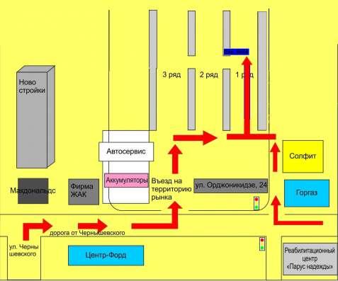 Провод ПуГВ 1х1,5 мм. (ПВ3) в Саратове Фото 1