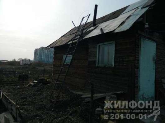 часть дома, Новосибирск, Рябиновая, 25 кв.м.