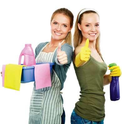 Предлагаю услуги по уборке(квартиры, дачи, коттеджа)