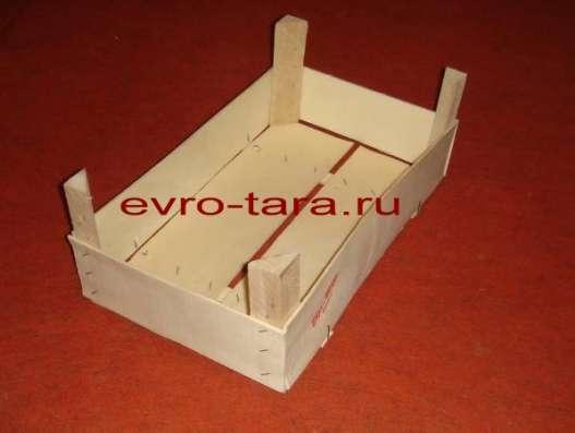 Ящик деревянный из шпона