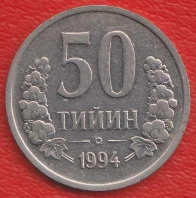 Узбекистан 50 тийинов 1994 г.