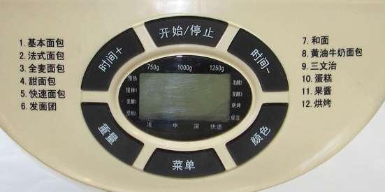 Хлебопечка Donlim BM-1405