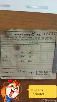 Микроскоп производства Германии 1937г в Воронеже Фото 3