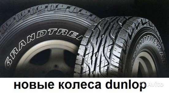 Новые 255 60 18 шины dunlop ат3