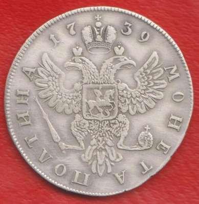 Россия полтина 1739 г.
