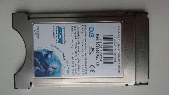 Спутниковый ресивер humax PVR-8000 в Мурманске Фото 2