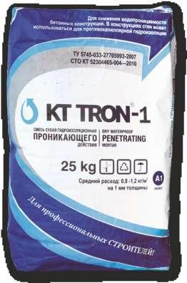 Проникающая гидроизоляция КТ Трон - 1 для фудаментов,подвало