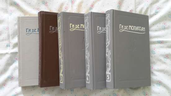 Ги де Мопассан - собрание сочинений в 5 томах.