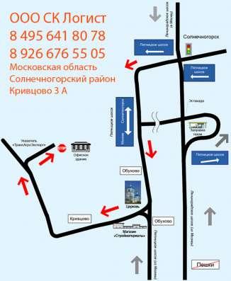 Ответственное Хранение ленинградское шоссе в г. Солнечногорск Фото 4