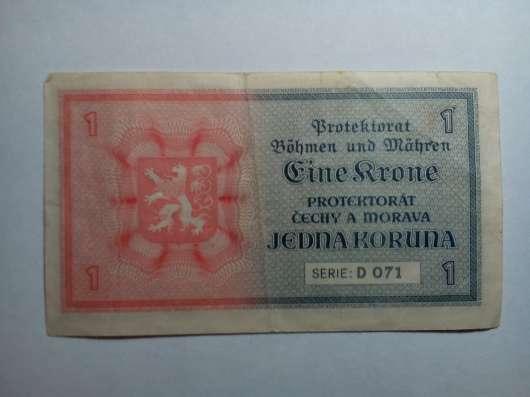 Продаю коллекцию банкнот в г. Мозырь Фото 4