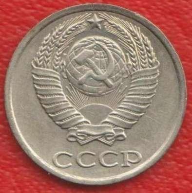 СССР 10 копеек 1989 г в Орле Фото 1
