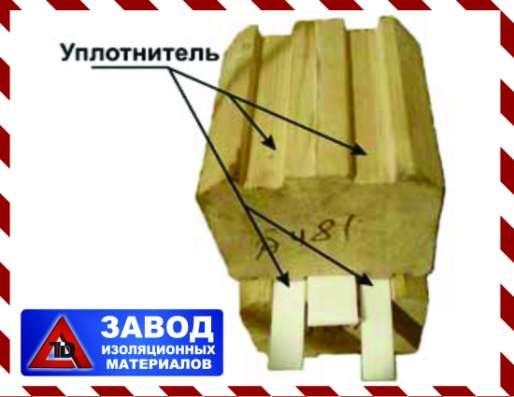 Ленты ППЭ 2/15 Межвенцовый уплотнитель