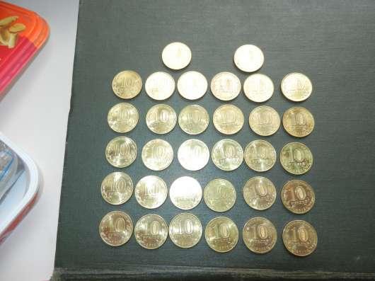Монеты 10 руб гвс комплект 55 шт