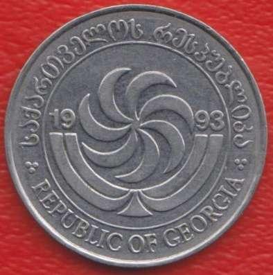 Грузия 10 тетри 1993 г в Орле Фото 1