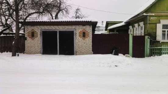Продаю дом со всеми удобствами,срочно в связи переездом,торг