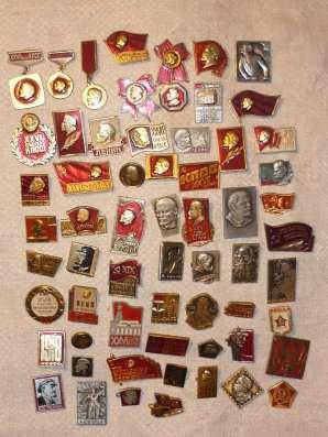 Коллекция значков СССР